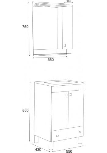 Шкаф за баня Атина долен на крака 55 см